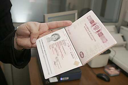 Госуслуги сочи получение загранпаспорта